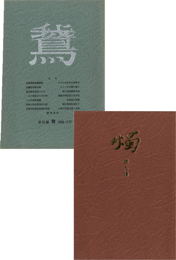 高橋龍_022