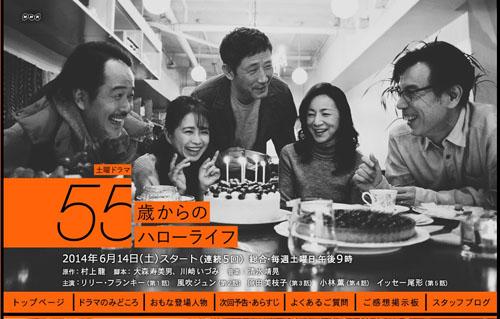 No.049_TVドラマ批評_01
