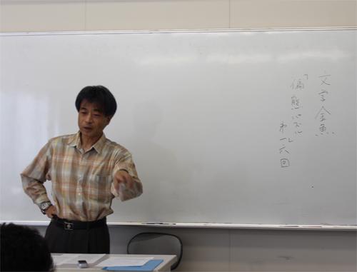 miura_10