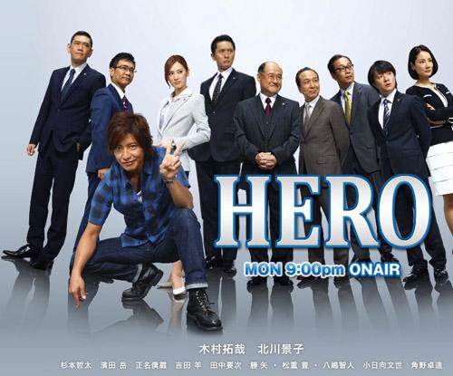 No.051_TVドラマ批評_01