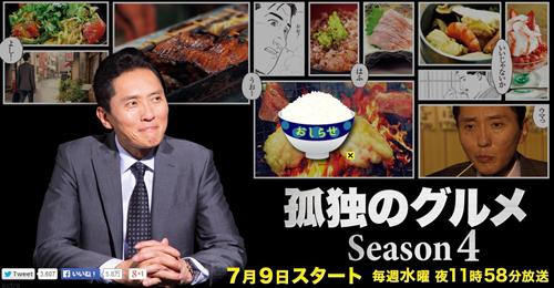 テレビバラエティ批評_044_01