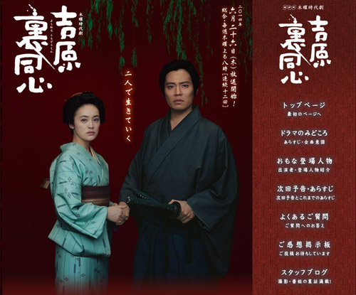 No.050_TVドラマ批評_01
