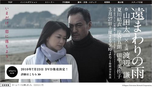 No.057_TVドラマ批評_01