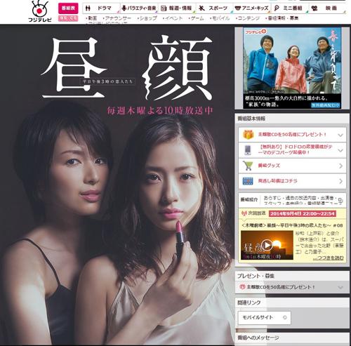 No.054_TVドラマ批評_01