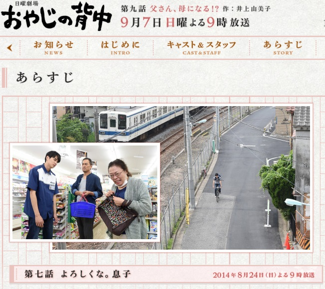 No.053_TVドラマ批評_01