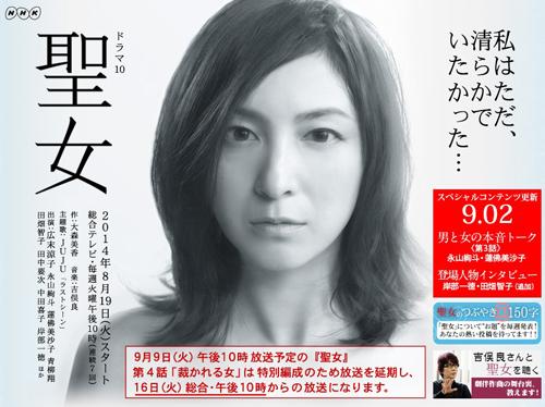 No.059_TVドラマ批評_01