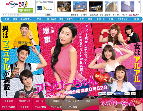 No.055_TVドラマ批評_01