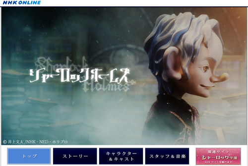 No.056_TVドラマ批評_01