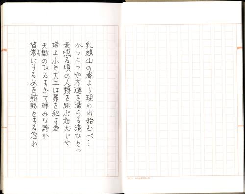 No016_唐門会所蔵安井作品_03