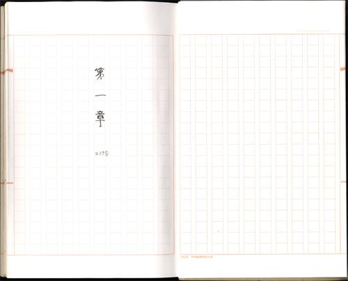No020_唐門会所蔵安井作品_03