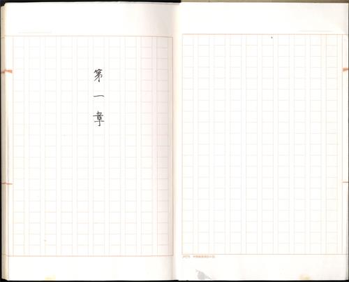 No019_唐門会所蔵安井作品_02