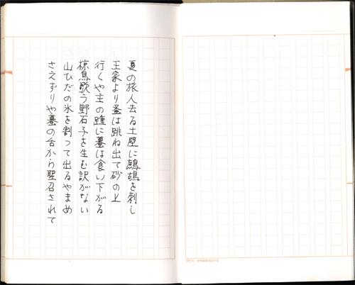 No019_唐門会所蔵安井作品_03