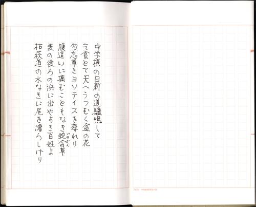 No020_唐門会所蔵安井作品_04
