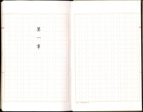 No016_唐門会所蔵安井作品_02