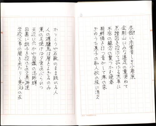 No018_唐門会所蔵安井作品_04