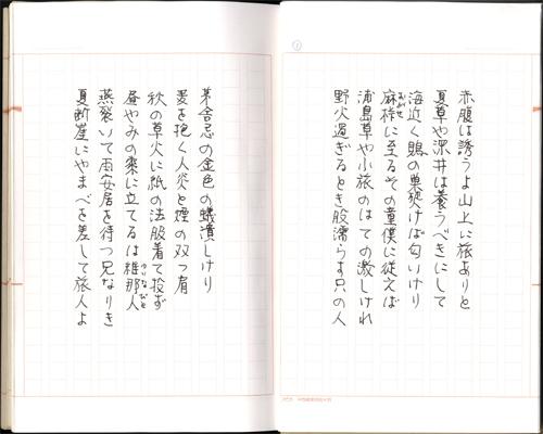 No020_唐門会所蔵安井作品_05