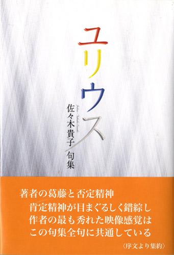 No.012_BOOKレビュー01