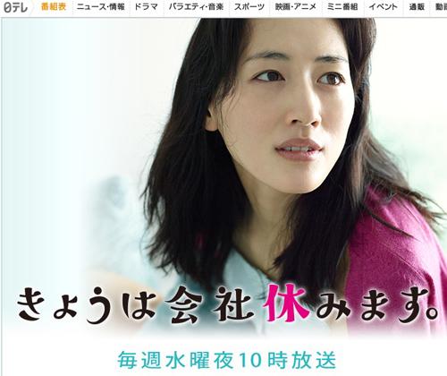 No.062_TVドラマ批評_01
