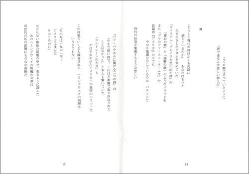 No.013_BOOKレビュー_03