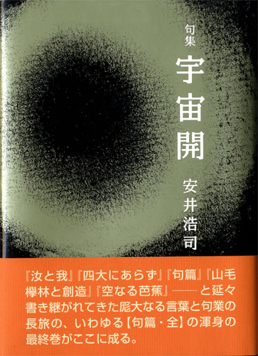 No.014_BOOKレビュー_01