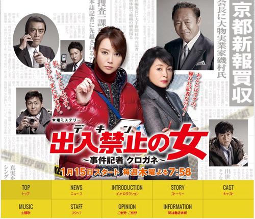 No.073_TVドラマ批評_01