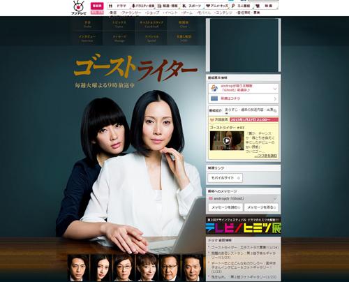 No.072_TVドラマ批評_01