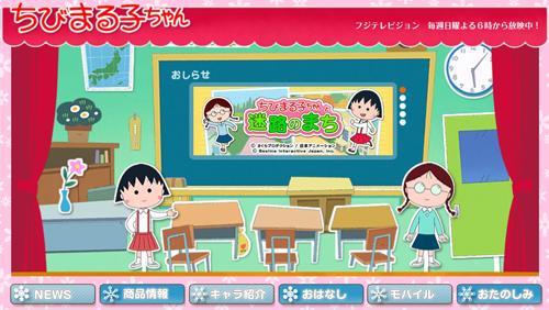 No.041_TVドラマ批評_01