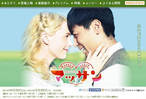 No.074_TVドラマ批評_01