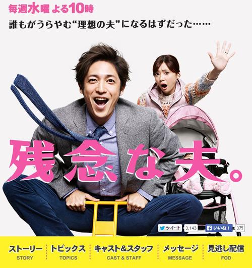 No.075_TVドラマ批評_01