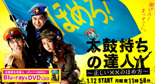 No.076_TVドラマ批評_01