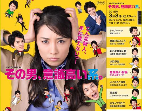 No.078_TVドラマ批評_01