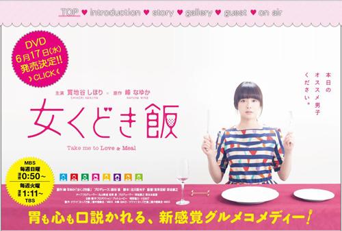 No.079_TVドラマ批評_01