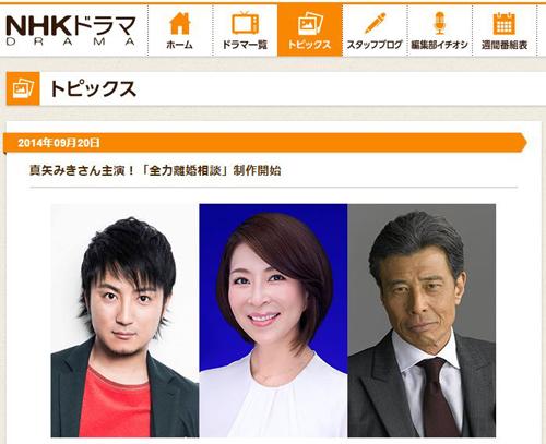 No.080_TVドラマ批評_01