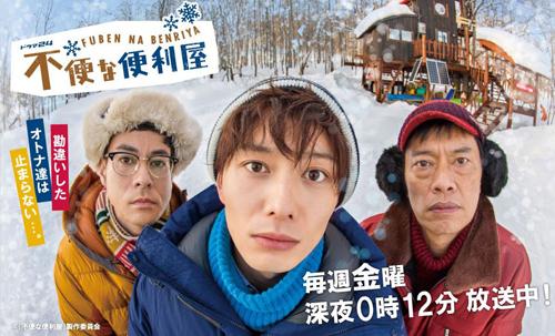 No.086_TVドラマ批評_01