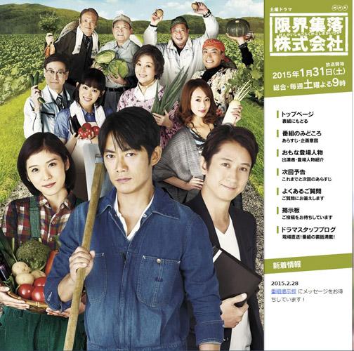 No.082_TVドラマ批評_01