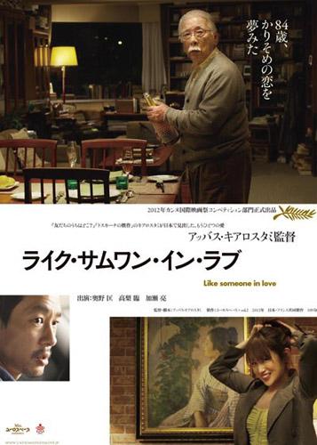 kitamura_No.013_01