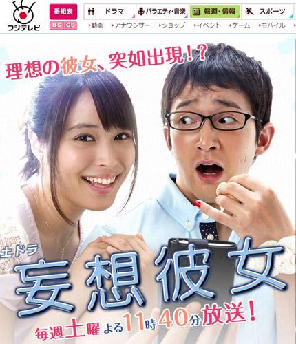 No.088_TVドラマ批評_01