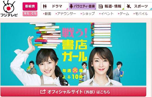 No.087_TVドラマ批評_01