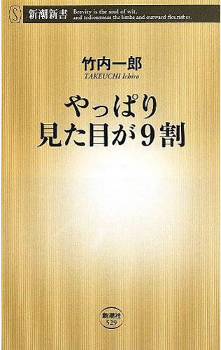 親御さんのための読書講座・中学受験篇_040_01