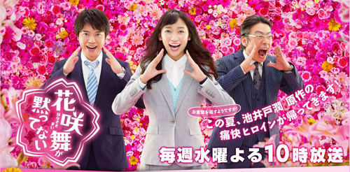 No.095_TVドラマ批評_01
