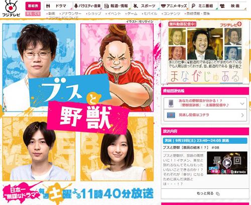 No.094_TVドラマ批評_01