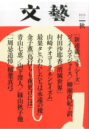 文藝_No.013_01