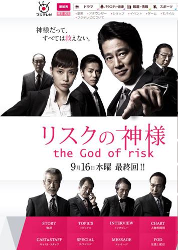 No.097_TVドラマ批評_01