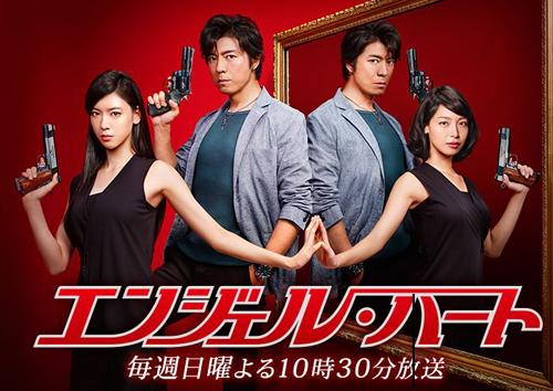 No.099_TVドラマ批評_01