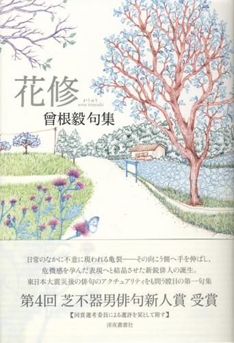 No.019_BOOKレビュー_01