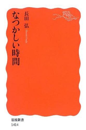 親御_BOOK_042_01
