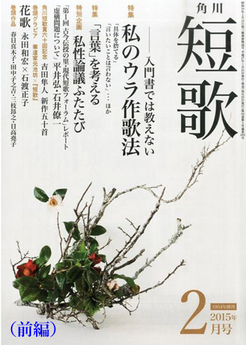 角川俳句_No.011_01