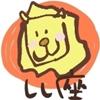 05_獅子座