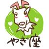 10_山羊座