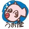 12_魚座
